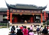 160px-Zhouzhuangguzhen_6