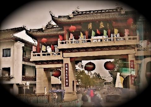 912508-Zhouchuang_entrance-Zhouzhuang