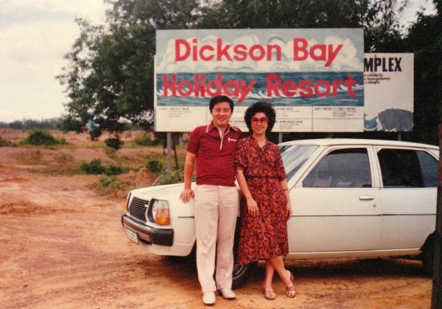 Dickson Bay '80