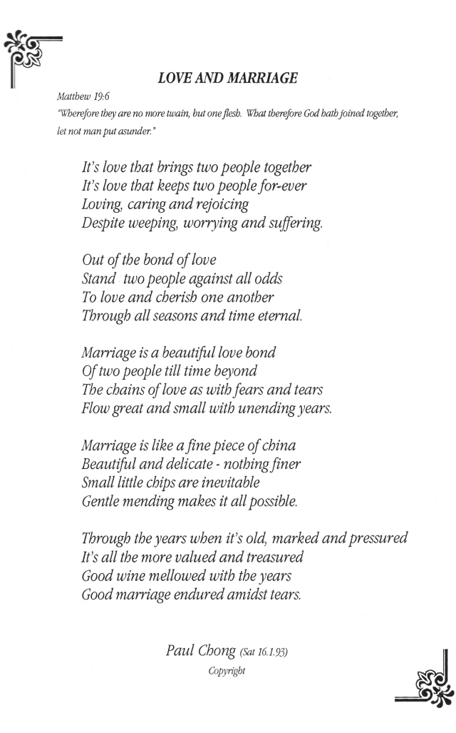 Love & Marriage Poem