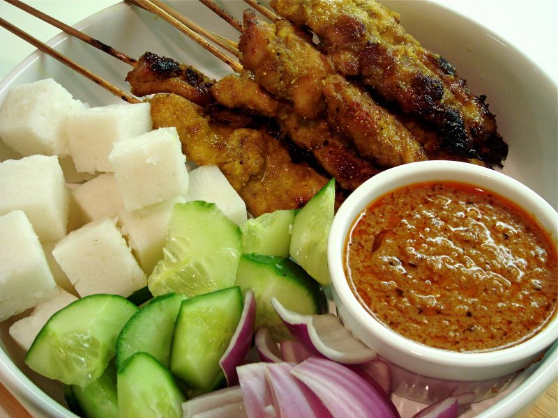 Satay mu authentic malaysian chinese restaurant for Authentic malaysian cuisine