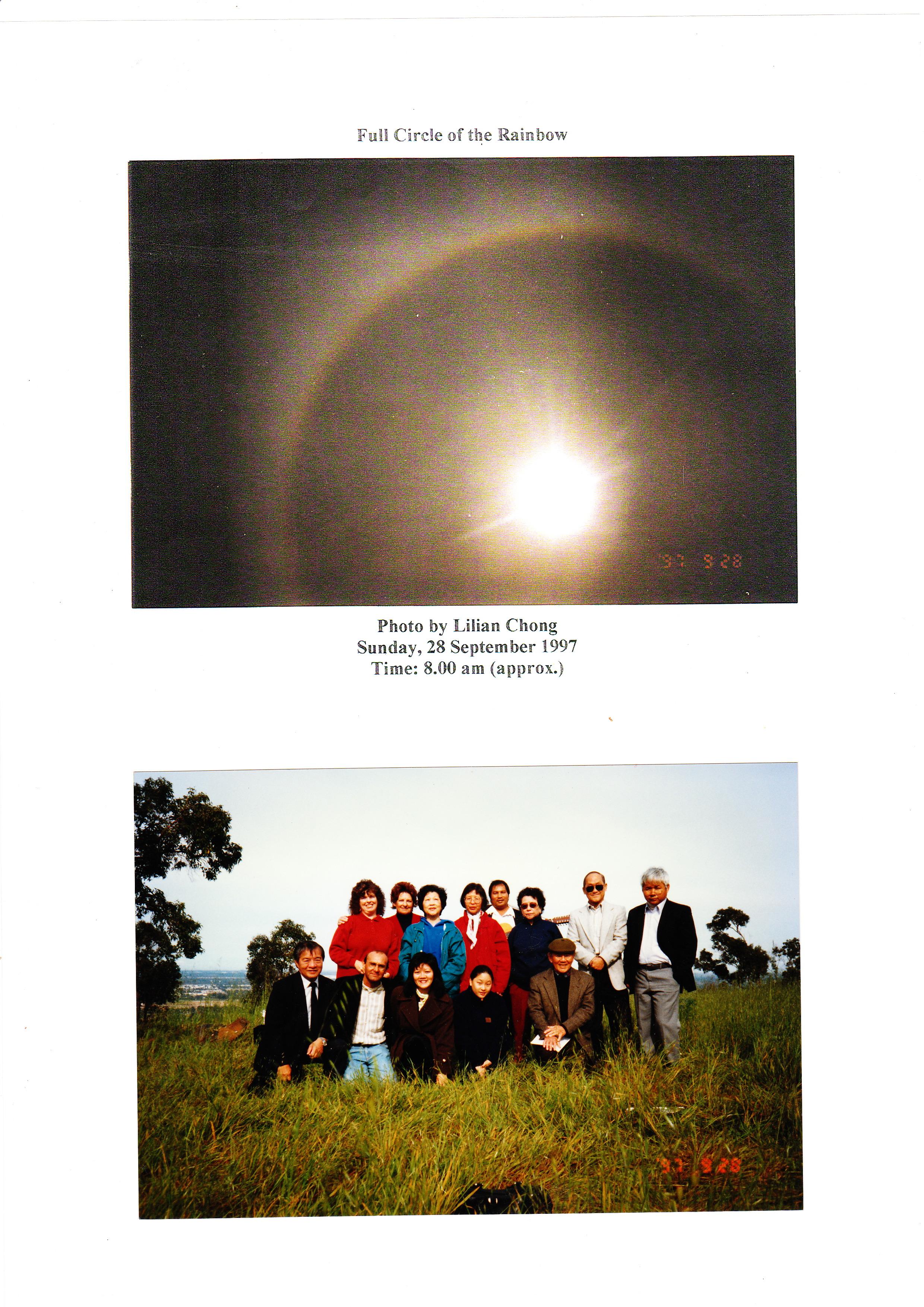 Witnessing the rare full circle of the rainbow p21chongs blog the biocorpaavc